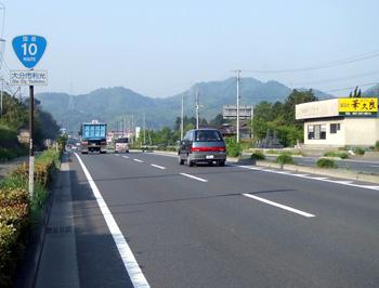 九州⑤.JPG