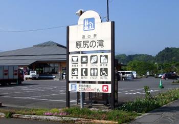 九州⑥.JPG