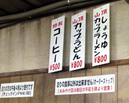 富士山⑳5.JPG