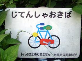 晴海②.JPG