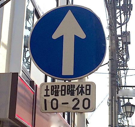 標識①.jpg