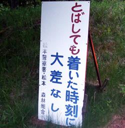 白川郷⑨.JPG