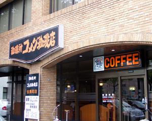 中山道23.JPG