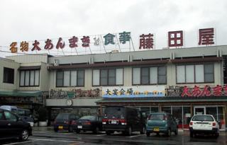 中山道24.JPG