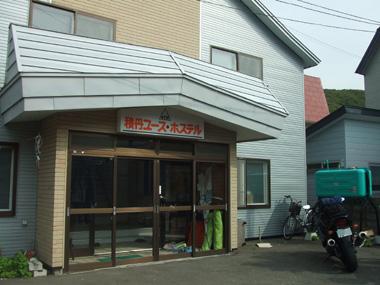 北海道⑳.JPG
