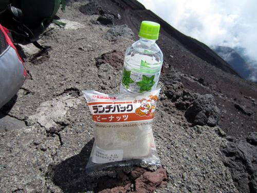 富士山⑳.JPG