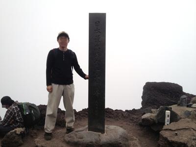 富士山⑳8.JPG