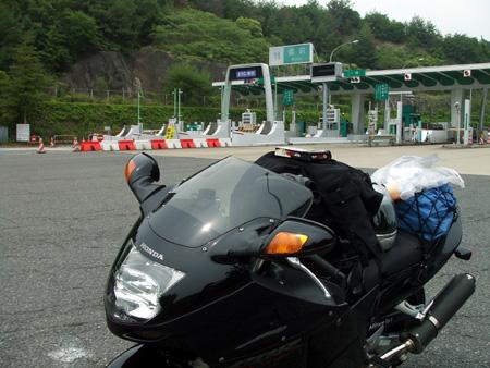 岡山①.JPG