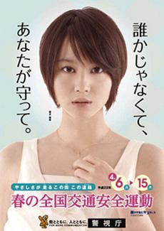 箱根④3.JPG